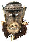 Art Africain Arts Premiers - Ancien Masque de Portage Dan Bassa - Libéria ++++++