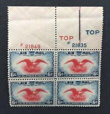 mystamps  US C23, 6 cent Eagle, centerline plate block, MNH, OG, Superb