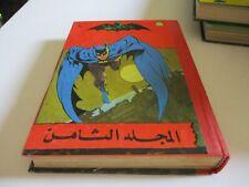 batman Arabic 13 comics mojallad 8,  الوطواط مجلد FREE SHIPPING see description