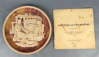 Antony and Cleopatra Carl Romanelli Decorative Plate Incolay Studios