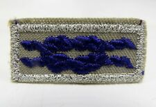 Boy Scout Adult Religious Service Award Square Knot Patch - Plastic Back