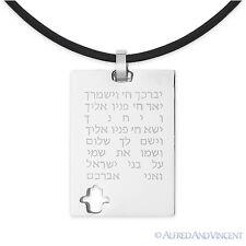 Stainless Steel Shema Israel Prayer Hamsa Pendant Jewish Judaica Hebrew Necklace