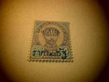 Asia37 Thailand Unused #64 - Not Sure if Genuine