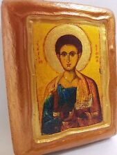 Saint Philip The Apostle Christianity Greek Orthodox Icon Art