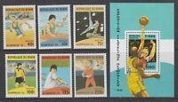 Benin 1996 Olympics Basketball Baseball  Sc 857-863  Cplte mint never  hinged
