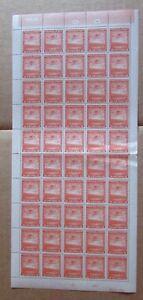 CHILE 1934-55 full sheet International Airmail 5p orange MNH WATERMARKED