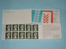 1987 FU4B Folded £1.80 Booklet Berries and Leaves