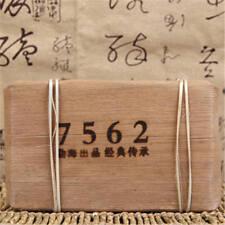 250g Yunnan Shu Puer Tea A Grade Menghai Xing Hai Ripe Pu-erh 7562 Brick Old Tea