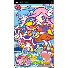 Used PSP Puyo Puyo Fever 2  SONY PLAYSTATION JAPAN IMPORT