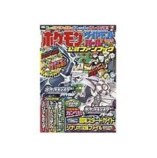 Pokemon Diamond Pearl Official Fan Book (Wonder Life Special)
