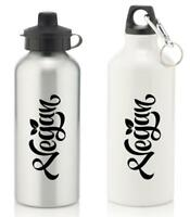 Vegan Water Bottle - Vegan Aluminium Sports Water Bottle (All Black Logo)
