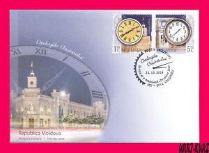 MOLDOVA 2018 Architecture Tower Clocks Sc999-1000 Mi1063-1064 FDC