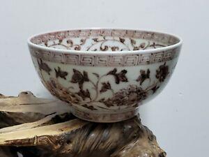 Fine Old Chinese Porcelain Red Glaze Bowl