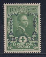 ESPAÑA (1927) NUEVO CON FIJASELLOS MLH - EDIFIL 352 (10 cts) CONSTITUCION