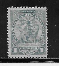 PARAGUAY Stamps- Scott # 93/A35-1c-Mint/LH-1907-OG