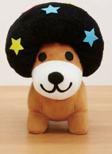 Fans Afroken Afro Ken Dog Plush with Removable Black Afro 30cm SS9193 US Seller