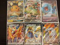 Sword & Shield Pokemon Card Lot