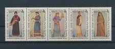 LM80261 Syria traditional clothing folklore fine lot MNH