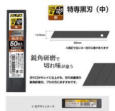 OLFA Spare Blades MBB50K Tokusen Black Standard Duty 50 Blades 12.5mm