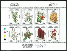 BAHRAIN, 1993, SG489-496, WILD FLOWERS, SHEET, UNMOUNTED MINT.