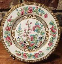 """Aynsley INDIAN TREE Salad plate, 8 5/8"""", Gold Key, Scalloped, Excellent"""