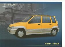Hafei Baili HFJ6330E (licence Daewoo Tico, China) _2002 Prospekt / Brochure