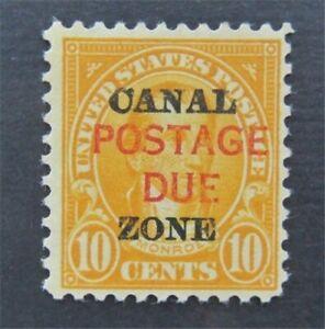 nystamps US Canal Zone Stamp # J17 Mint OG H    S17y872