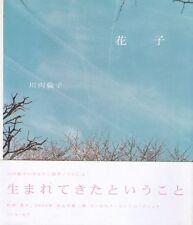 "Rinko Kawauchi photo book ""Hanako"" 1st edition w/Obi Japan"