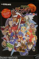 JAPAN Disgaea: Hour of Darkness Portable The Complete Guide Book PS2&PSP&DS