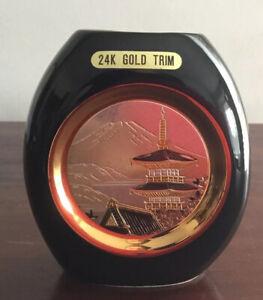 Beautiful Japanese Chokin Style Vase - 24 Kt Gold Embellishment