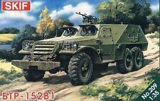 BTR 152 V1 (B1) APC (SOVIET, SYRIAN, POLISH, EAST GERMAN MKGS) 1/35 SKIF RARE!