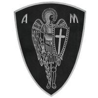"""VEGASBEE® LARGE ARCHANGEL ST.MICHAEL CROSS SHIELD CHRISTIAN BIKER PATCH 12"""""""