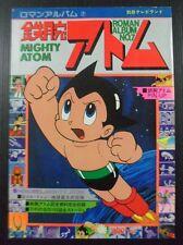 1978 VINTAGE! JAPAN ROBOT MIGHTY ATOM ASTRO BOY OSAMU TEZUKA POPY CHOGOKIN RARE!