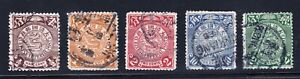CHINA STAMP Chinese Imperial Post Stamps used stamps collection lot