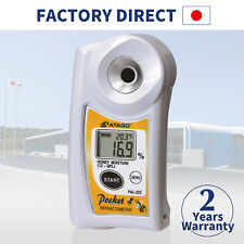 ATAGO official site Honey Refractometer PAL-22S Made in Japan NEW