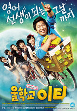 "KOREAN MOVIE ""Our School's E.T."" DVD/ENG SUBTITLE/REGION 3/ KOREAN FILM"