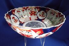 "Antique Japanese LARGE Imari Porcelain BOWL 9 ¾"" Wide by 4""H Hair Line NO CHIPS"