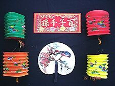 4 COLOR PAPER CHINESE LANTERN HAND FAN LUCKY BANNER WEDDING BIRTHDAY PARTY DECO