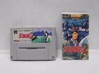 SNES -- YOKOYAMA MITSUTERU SANGOKUSHI 2 -- Super famicom. Japan game. 13801