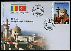 2013 Grand Mosque of Constanța,Carol I Mosque,Moschee,Romania-Turkey,Mi.6753-FDC