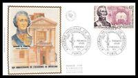 France (academie nationale de médecine) 1971 FDC enveloppe premier jour