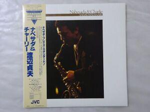 Sadao Watanabe Nabesada & Charlie JVC VIJ-6331 Japan   LP OBI