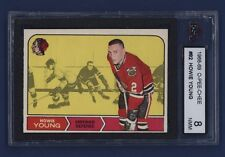 1968-69 O-Pee-Chee #62 Howie Young KSA 8 NMM Chicago Blackhawks NICE!!