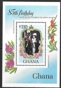 GHANA SGMSMS1139 1985 85th BIRTHDAY OF QUEEN MOTHER  MNH