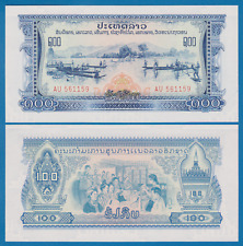 Laos 100 Kip P 23 ND (1968) UNC PATHET LAO GOV. Low Shipping! Combine FREE! 23a
