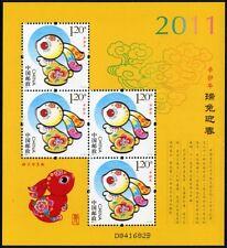 China PRC 2011-1 Year of the Rabbit Hase Neujahr Yellow Block 171 ** MNH