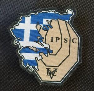 IPSC RANGEMASTER GREECE TARGET PATCH