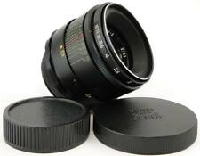 !NEW! ⭐Nikon INFINITY Adapted⭐ HELIOS 44-2 Lens M42 + Adapt. Nikon F Mount