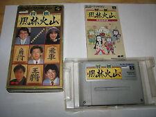 Shogi Furin Kazan Super Famicom SFC SNES Japan import complete in box