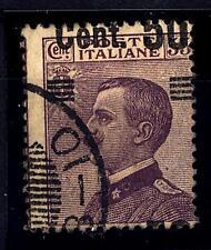 ITALIA - Regno - 1923/27 - Francobolli del 1901-20 - sovr. 50 su 55 - Varietà